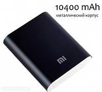 Портативное зарядное устройство Power Bank 10400 mAh MI, универсальная зарядка, зарядное устройство Power Bank