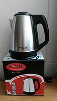 Электрический Чайник Wimpex WX 2525, Чайник из нержавеющей стали, Электрический металлический чайник