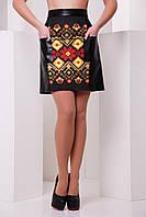 юбка GLEM Красно-желтый орнамент юбка мод. №23 (кожа)