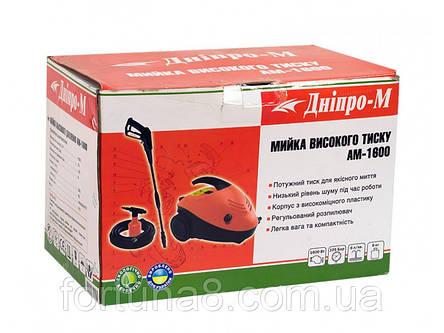 Мойка высокого давления ДНІПРО-М АМ-1600, фото 2