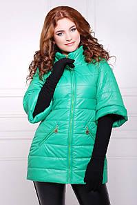 куртка GLEM куртка Лисси