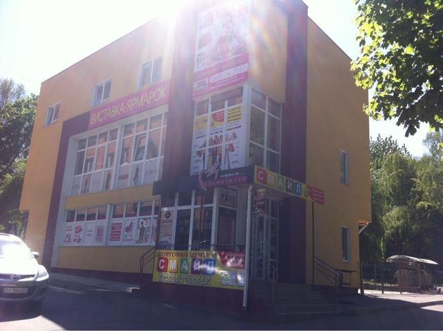 7bc286bc2e000 Центральный офис, выставочный зал-магазин и склад интернет-магазина  семейных покупок СМАЙЛ -