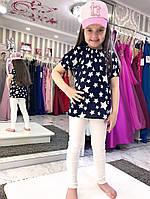 Стильная детская блузка принт звезды