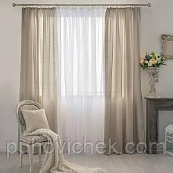 Красивый комплект штор для гостинной