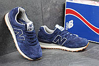 Кроссовки мужские New Balance 574, синие