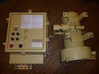 ВСЭ-300 ОМ5 водонагреватель скоростной судовой.