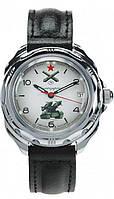 Мужские часы Восток Командирские 211275