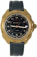 Мужские часы Восток Командирские 219123