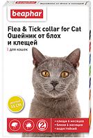 12619 Beaphar Нашийник від бліх та кліщів для кішок жовтий, 35 см