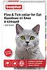 12618 Beaphar Ошейник от блох и клещей для кошек красный, 35 см