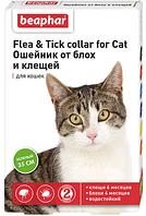 10201 Beaphar Нашийник від бліх та кліщів для кішок зелений, 35 см