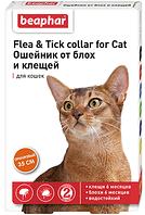 10203 Beaphar Нашийник від бліх та кліщів для кішок помаранчевий, 35 см