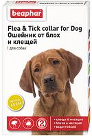 12613 Beaphar Ошейник от блох и клещей для собак желтый, 65 см