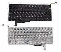 """Клавиатура для ноутбука Apple MacBook Pro 15"""" А1286 2008г. (русская раскладка, горизонтальный Enter)"""