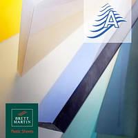 Монолитный поликарбонат Marlon FSX, 6 мм цветной