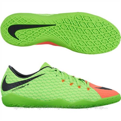 01b69b09 Футзалки Nike Hypervenom Phelon III IC 852563-308 - Sport-Leader в Киеве
