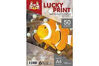 Матовая фотобумага Lucky Print (А4,190 г/м2), 50 листов