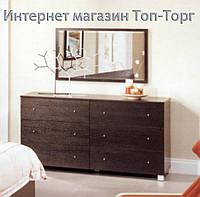 Комод арт.0662 Киев 1500х600х815мм темый (венге), вместительный, большой