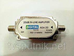 Усилитель спутниковый Digital 20db in-line