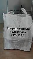 Хлорированный полиэтилен CPE Химическое сырье и материалы