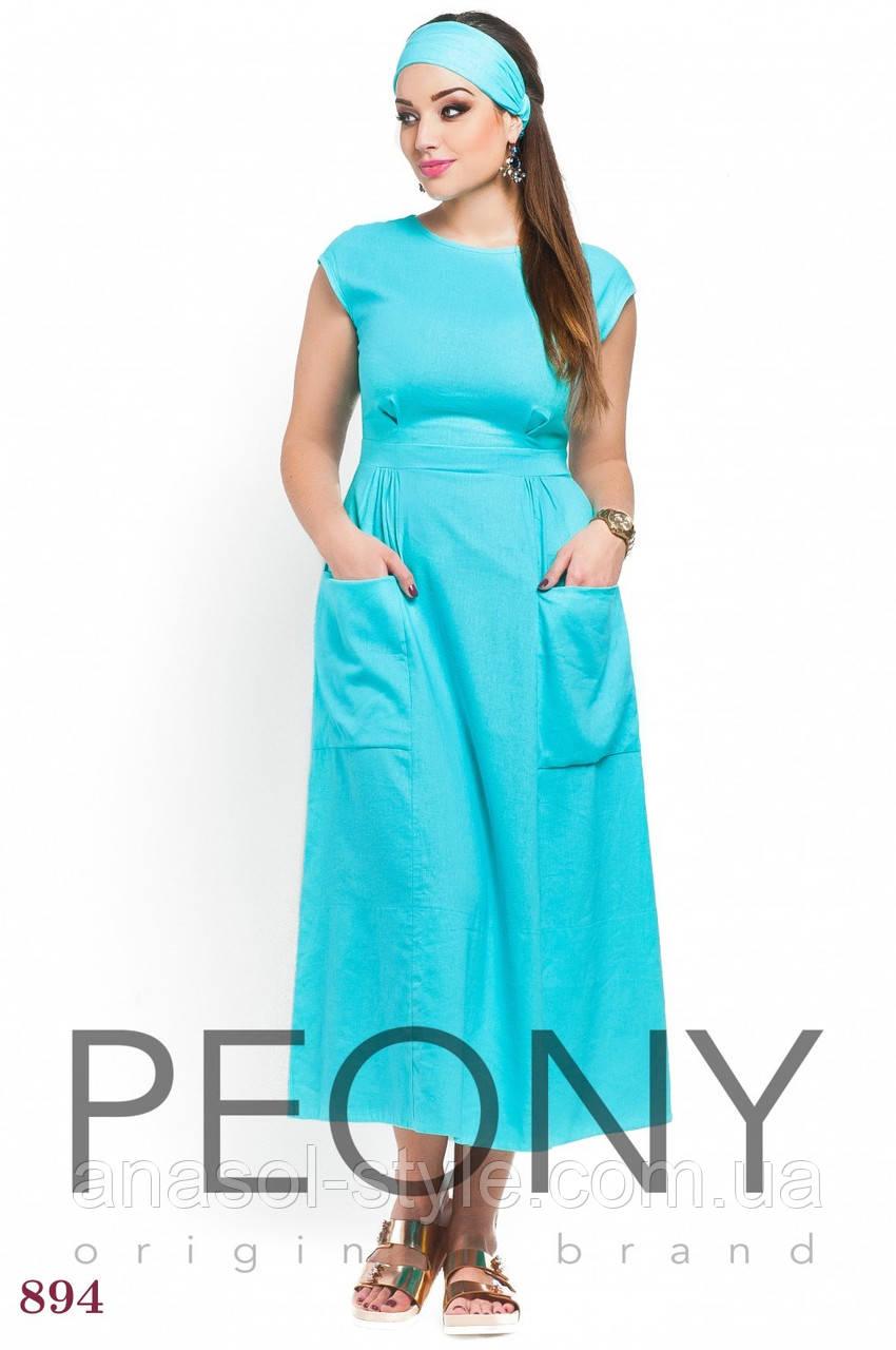 Платье Веракруз (48 размер, бирюза) ТМ «PEONY»