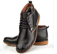 Зимние ботинки Affinity