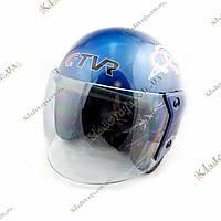 Мото шлем TVR Лазурный(синий) Helmet , ¾, Котелок, Круизер, Чоппер, полулицевик-синий, фото 1