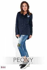 Женская рубашка Сакура (48 размер, синий) ТМ «PEONY»