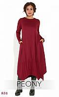 Платье Бергамо (50 размер, бордовый) ТМ «PEONY»