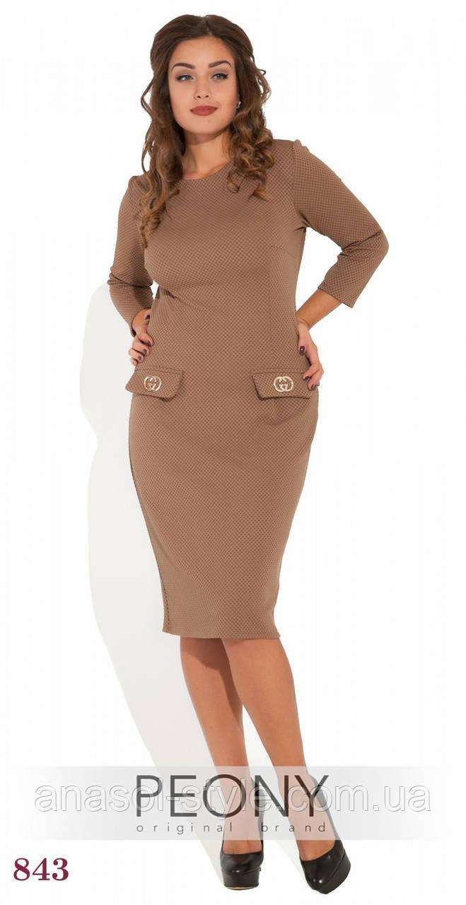 Платье Биаф бежевый 50 размер