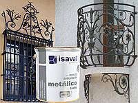 Противокоррозионная эмаль с эффектом ковки, цвет графитовый - Форха Изалнокс 4л=40м2