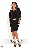 Платье Эмилия (52 размер, черный) ТМ «PEONY»