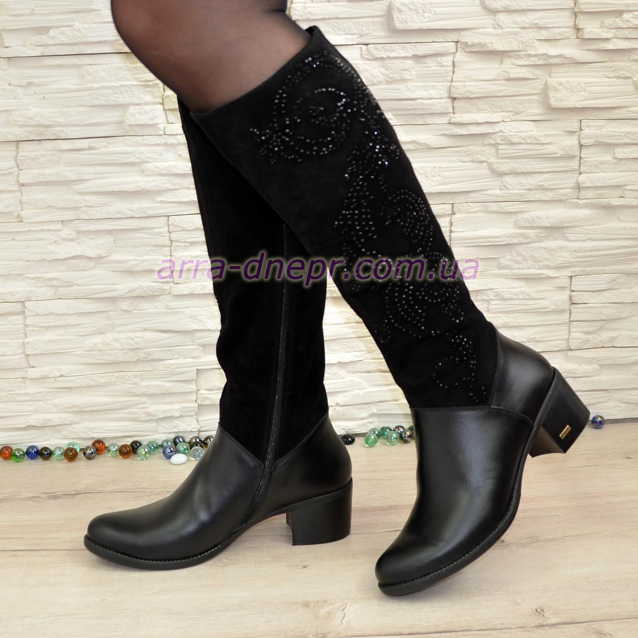 Женские сапоги демисезонные на каблуке, натуральная кожа и замша.