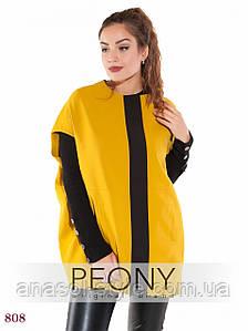 Жакет Рид (48 размер, горчичный) ТМ «PEONY»