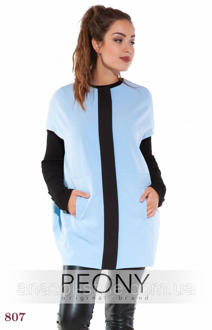 Жакет Рид (48 размер, голубой) ТМ «PEONY»
