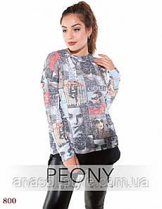 Женская туника Голди (48 размер, коллаж) ТМ «PEONY»
