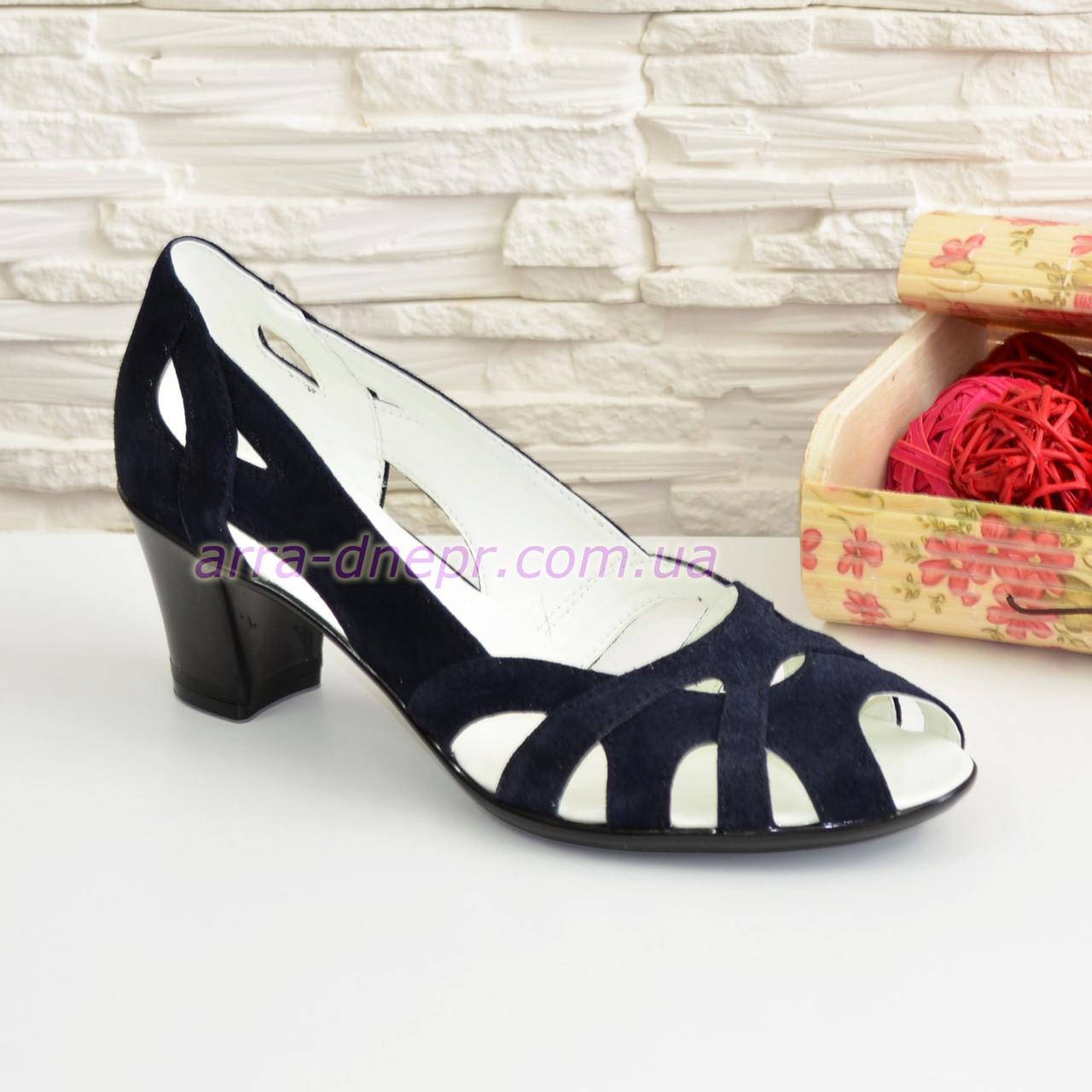 Замшевые синие женские босоножки на невысоком устойчивом каблуке