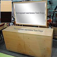 Комод низкий  0662 Киев  светлый (бук. береза)