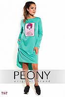 Платье Сорсо (50 размер, шалфей) ТМ «PEONY»
