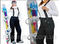 Лыжные брюки женские Польша