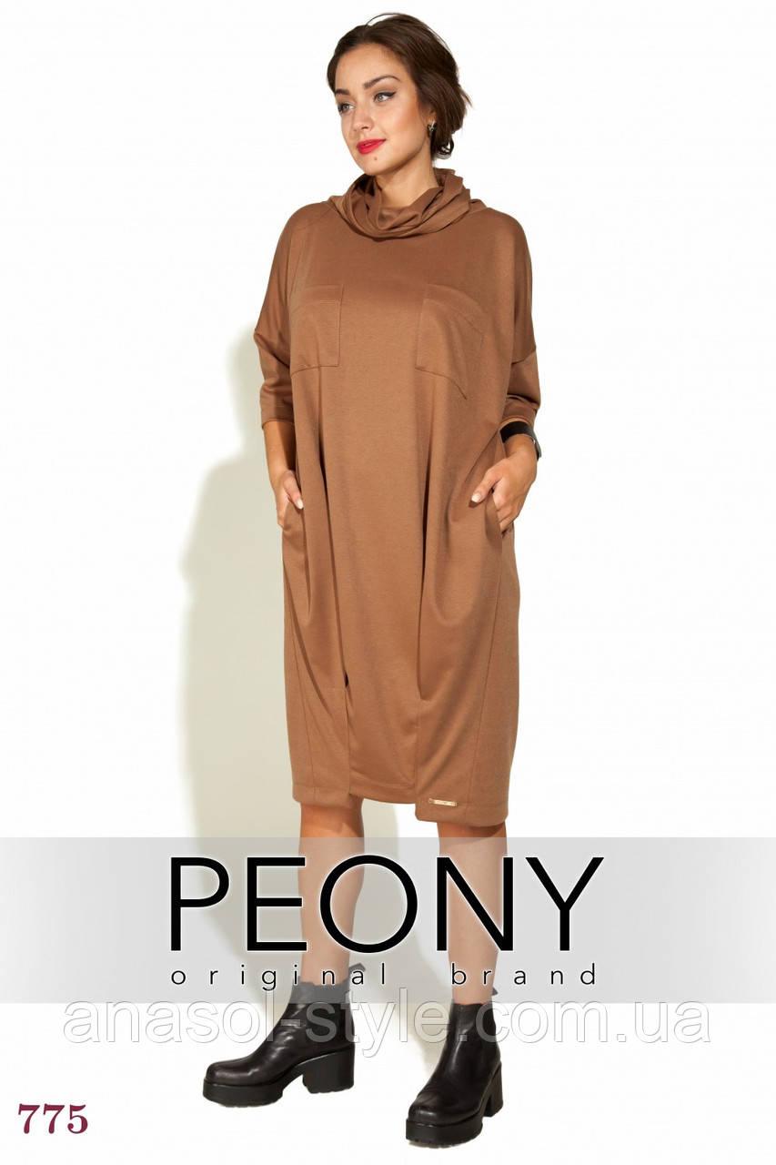 Платье Ла-Манш (50-52 размер, капучино) ТМ «PEONY»