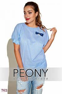 Блузка Реус (50 размер, полоска голубая) ТМ «PEONY»