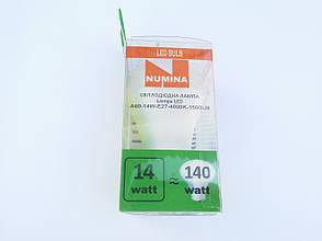 Светодиодная лампа 14w NUMINA белая, фото 3