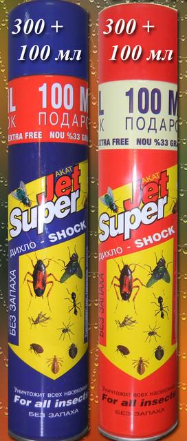 Аэрозоли, спирали, липкие ленты от комаров и мух