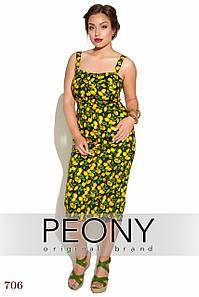 Сарафан Барбадос (48 размер, чёрный) ТМ «PEONY»