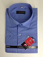 Рубашка с коротким рукавом однотонная