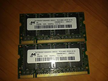 Модуль памяти Micron, MT8VDDT3264HDG-265C3, (2x256Mb) SO-DIMM PC-2100 266MHz, для ноутбука