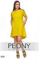 Платье Сиэтл (54 размер, желтый) ТМ «PEONY»