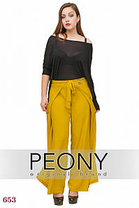 Женские брюки Бейрут (50 размер, горчица) ТМ «PEONY»
