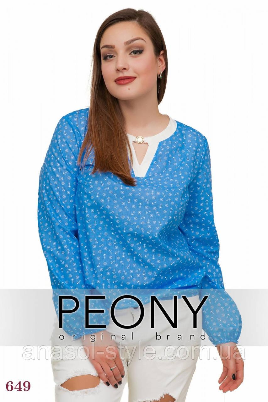 Блузка Генуя (50 размер, голубой) ТМ «PEONY»